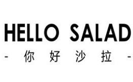 Hellosalad你好沙拉