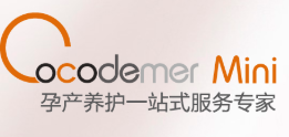 cocodemer产后恢复