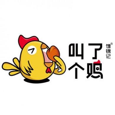 筷锦记叫了个鸡