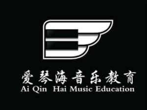 爱琴海音乐培训中心