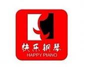 快乐钢琴艺术中心