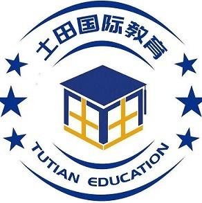 土田国际教育,为您开启世界的大门