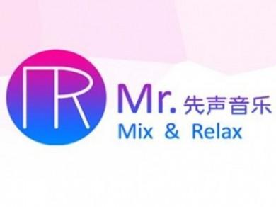 Mr先声音乐
