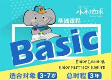 如何给0-1岁宝宝启蒙英语?