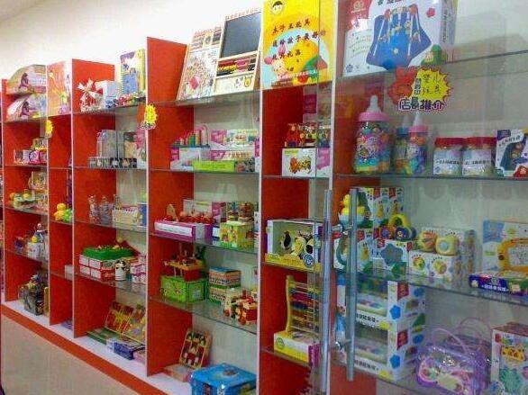 泽淦儿童玩具店