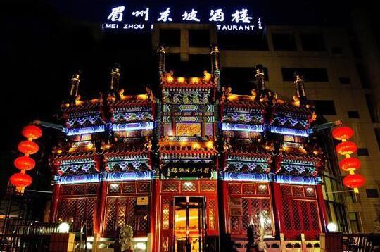 希鸥网第九届中国创新创业领袖峰会在北京成功举办_教育项目加盟