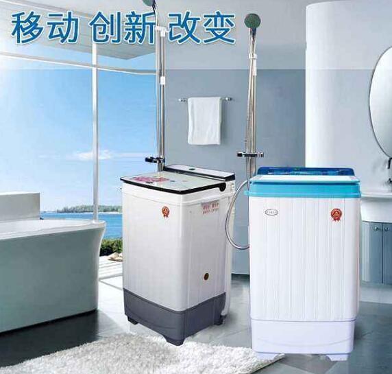 康美潔可移動全能洗澡機