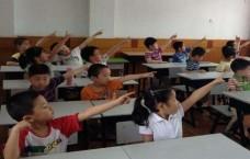 雷恩巧指算数学加盟怎么样?加盟优势是什么?