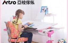亚梭可升降儿童学习桌的优势是什么?