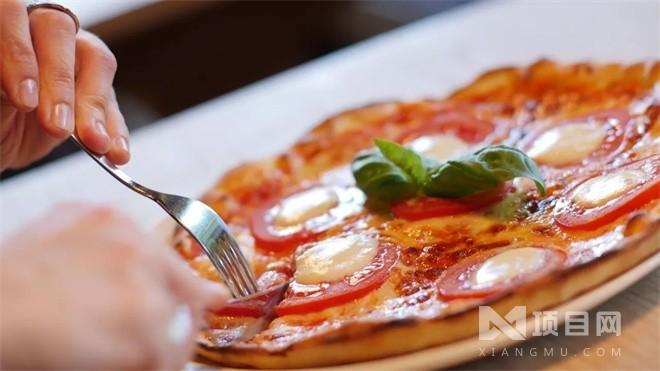 米兰达披萨