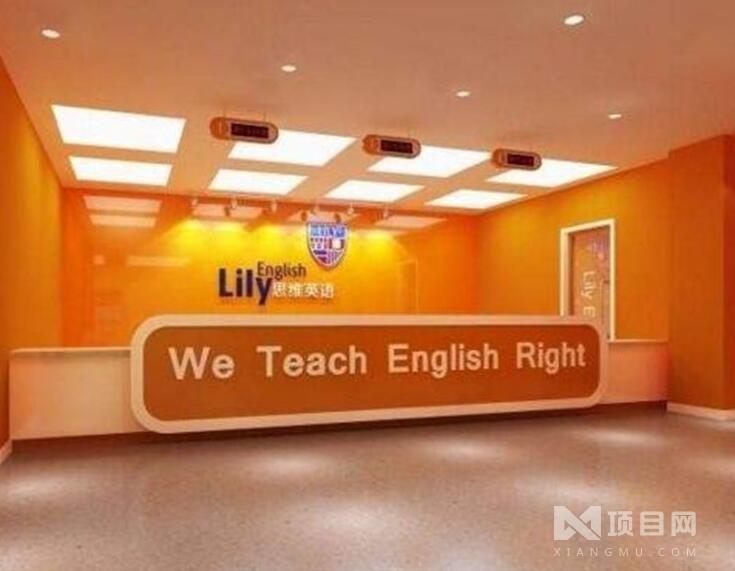 Lily思维英语