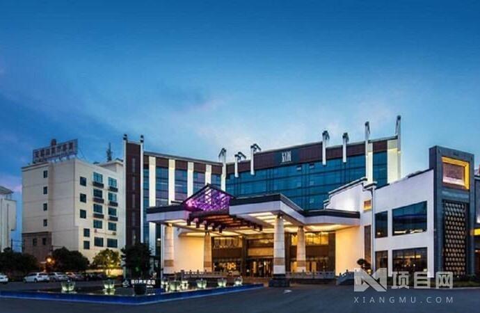 君泽会酒店