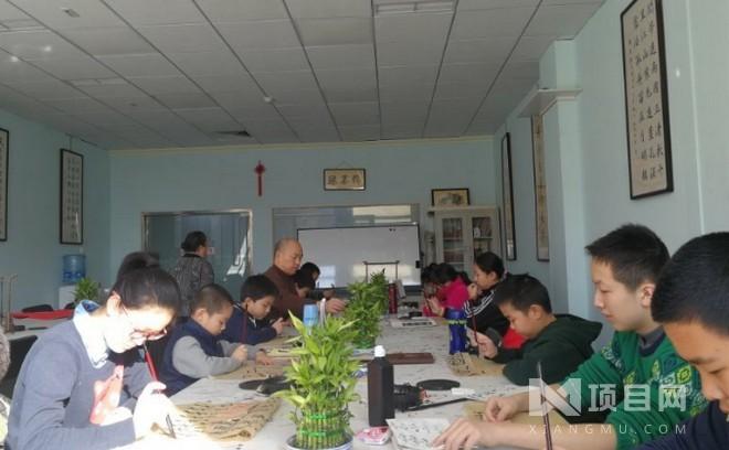 国艺书画教育