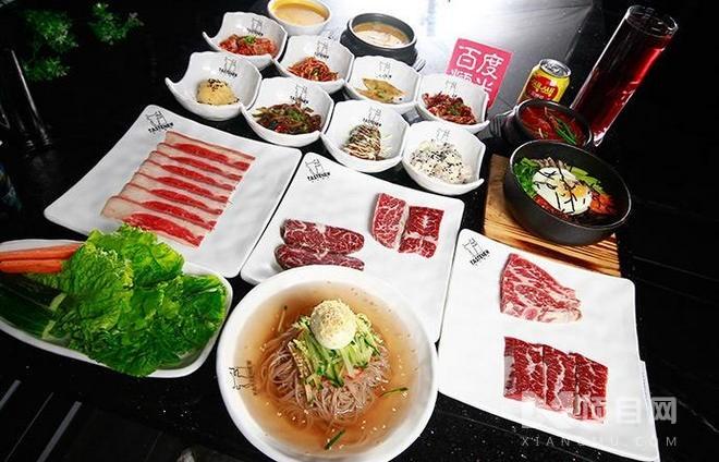 钛牛韩式烤肉