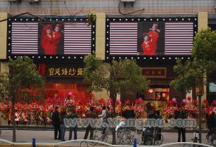 中国式摄影连锁机构古装苑全国诚招加盟商_3