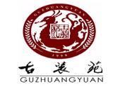 古装苑中国式古装摄影连锁