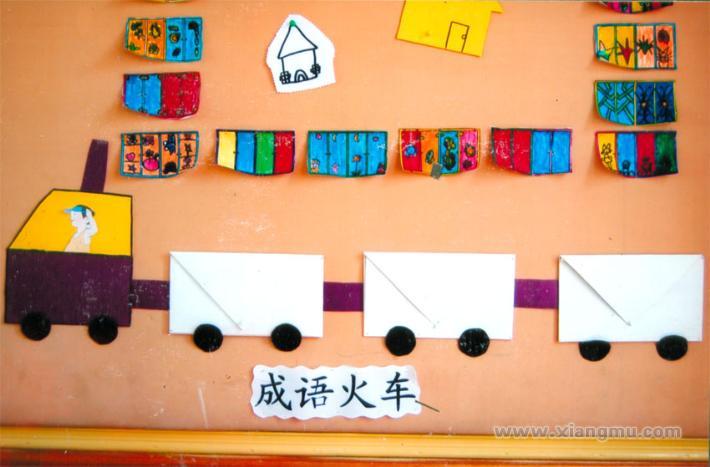 金翅膀儿童特色教育特色课程全国招商加盟_4