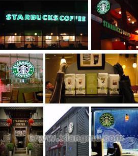 星巴克咖啡_星巴克咖啡招商_星巴克咖啡连锁_星巴克咖啡加盟费_星巴克企业管理(中国)有限公司_3