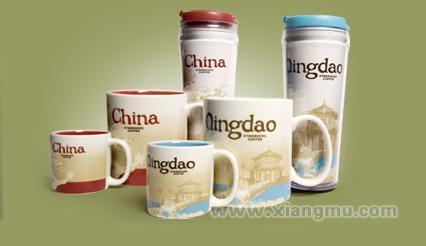 星巴克咖啡_星巴克咖啡招商_星巴克咖啡连锁_星巴克咖啡加盟费_星巴克企业管理(中国)有限公司_4