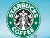 星巴克咖啡_星巴克咖啡招商_星巴克咖啡连锁_星巴克咖啡加盟费_星巴克企业管理(中国)有限公司