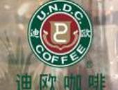 迪欧咖啡_迪欧咖啡招商_迪欧咖啡连锁_迪欧咖啡加盟费_迪欧餐饮管理有限公司