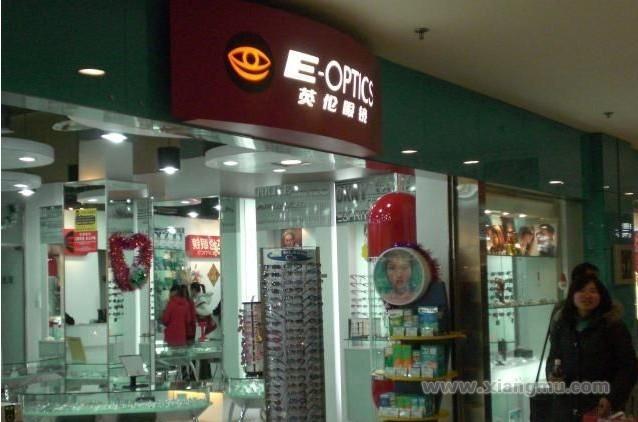 英伦眼镜连锁店招商加盟_2