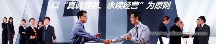 大津硅藻泥生态壁材全国区域城市代理商招商加盟_2