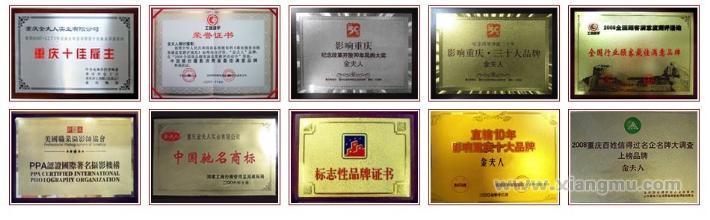 金夫人婚纱摄影影楼连锁店招商加盟_4