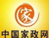 中国家政网