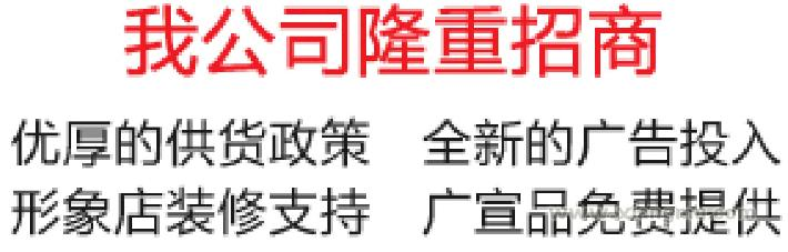 恒生纳米环保涂料——中国涂料_5