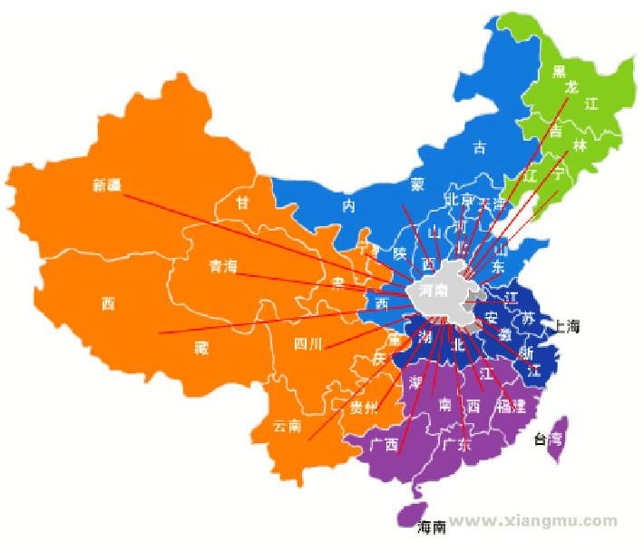 恒生纳米环保涂料——中国涂料_6