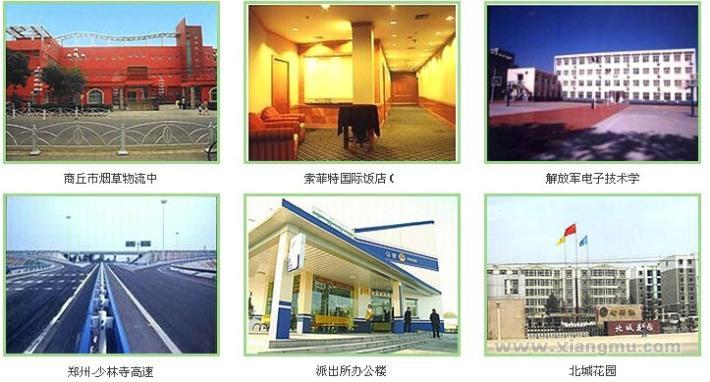 恒生纳米环保涂料——中国涂料_9