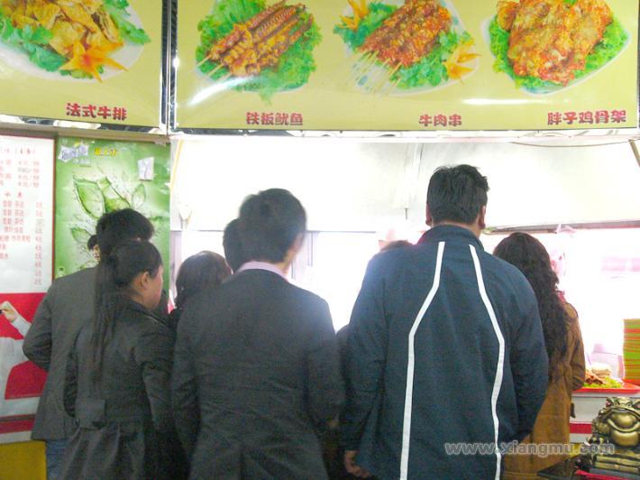 胖子鸡骨架店——全新快速餐饮连锁企业_4