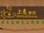 佤家山寨——打造餐饮业及薰香业的辉煌未来
