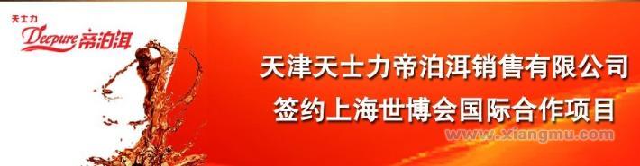 生态纯饮,高倍普洱茶精华——帝泊洱即溶普洱茶珍全国招商加盟_2
