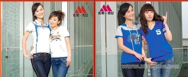 中国家专业青少年服饰品牌——男孩女孩青少年服饰连锁专卖店招商加盟_6