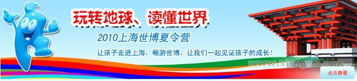 金笔作文——国内著名教育品牌_1