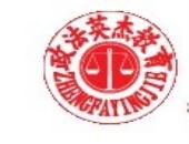 政法英杰司法考试培训中心分校加盟