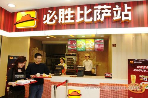 必胜客比萨宅急送外卖餐厅全国特许招商加盟_1