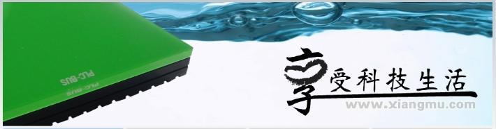 """""""智能家居""""名——索博智能家居征招全国各地区经销代理商_3"""