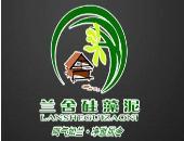 兰舍硅藻泥生态壁材全国区域城市代理商招商加盟