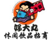 好吃的台湾美食——上海好大丸茶餐甜品屋连锁店全国招商加盟