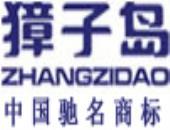 獐子岛海参海珍食品连锁专卖店