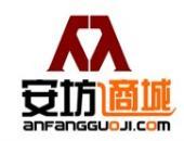安坊国际民用防护产品集合在线购物平台