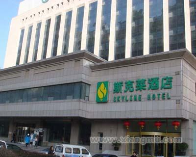中国动漫文化连锁酒店——远洋斯克莱商务型连锁酒店特许招商加盟_4