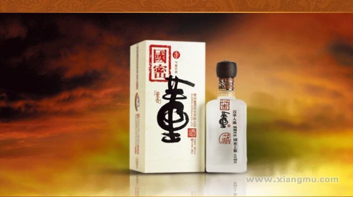 贵州董酒招商加盟_2