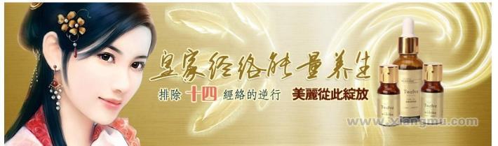 水胭脂美容院加盟连锁店全国招商_5