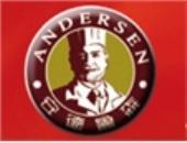 安德鲁森蛋糕连锁专卖店诚招区域代理加盟