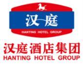 汉庭连锁酒店特许加盟费用多少钱_汉庭酒店加盟条件_汉庭加盟费用