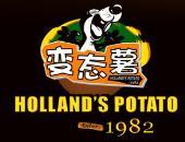 变态薯薯条